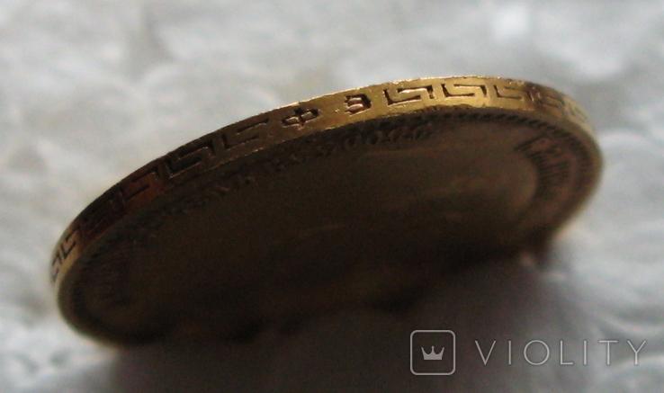 5 рублей 1901, фото №10