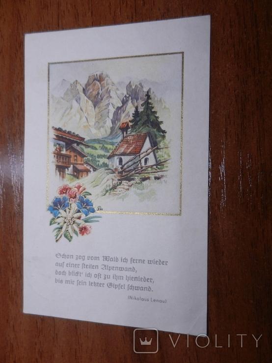 Альпийские горы, сихи поэта Николауса Ленау, фото №2