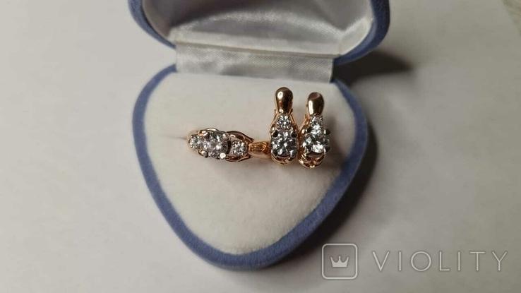 Золотое кольцо и серьги., фото №2