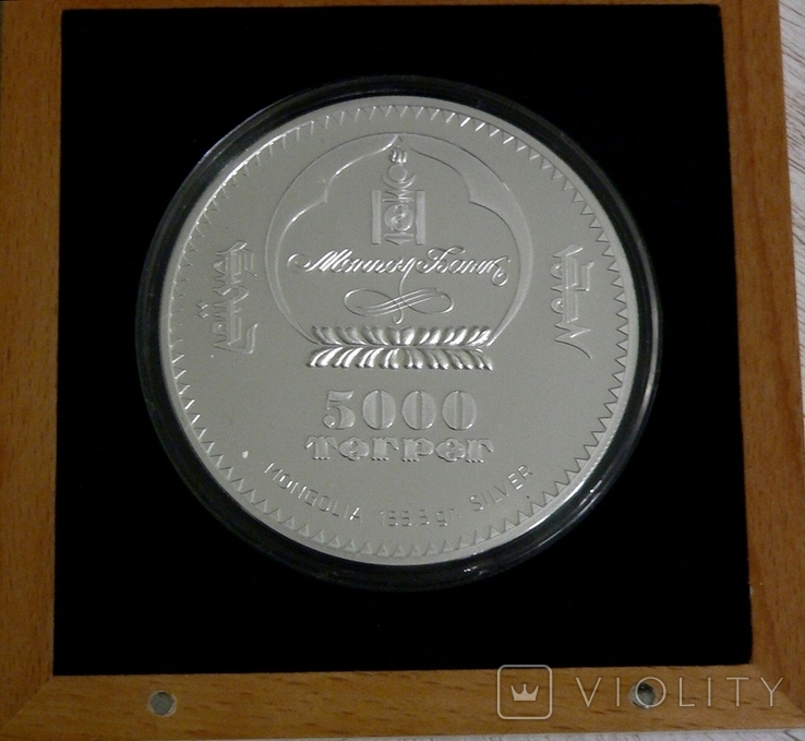 Год Дракона - 5 унций / 155 грамм, серебро 999 ПОЗОЛОТА - , тираж 750 шт., фото №4
