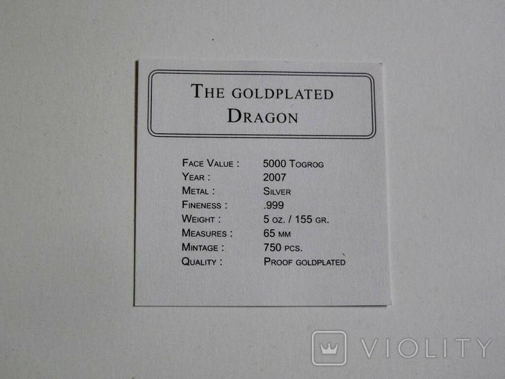 Год Дракона - 5 унций / 155 грамм, серебро 999 ПОЗОЛОТА - , тираж 750 шт., фото №5