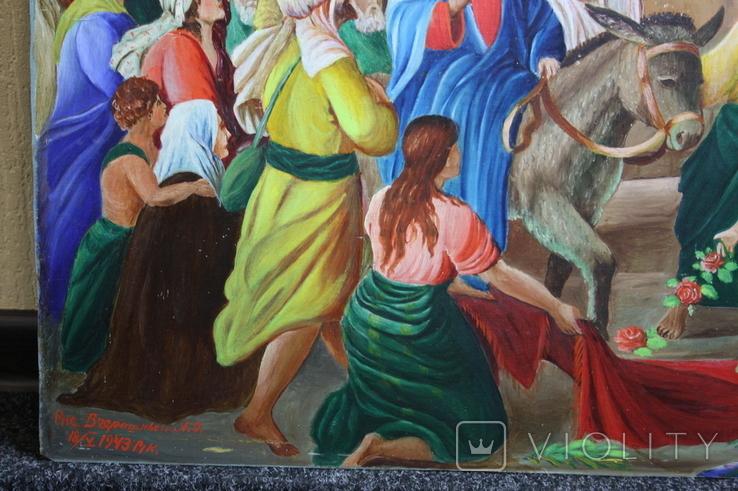 Вход Иисуса  в Иерусалим 70,5х52   1943г., фото №4