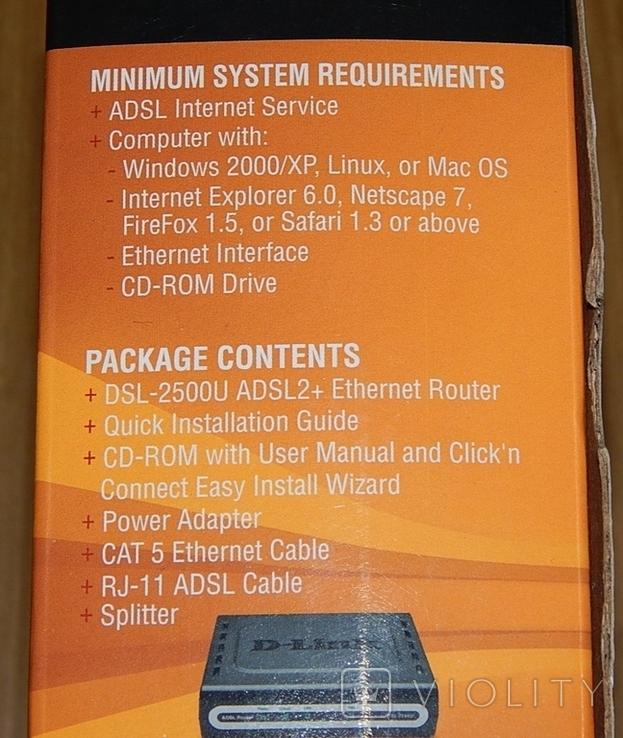 Модем-маршрутизатор D-Link DSL-2500U, фото №4