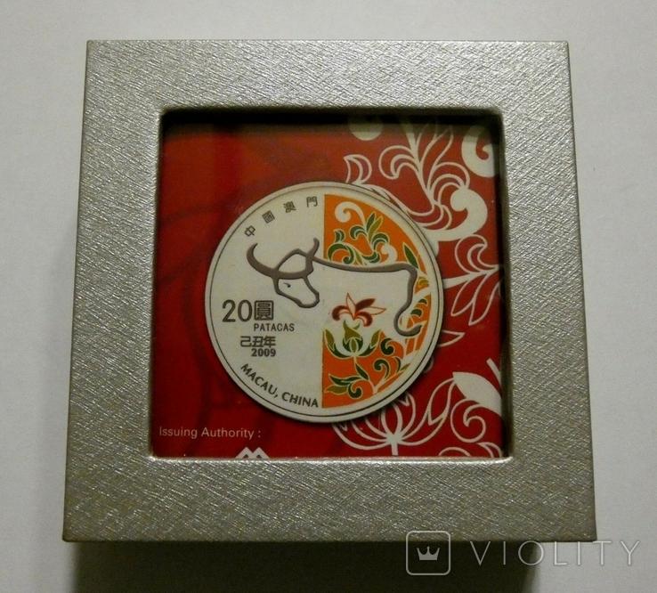 Макао, 20 патакас - Год Быка - серебро 999, унция, 2009 год -, фото №5