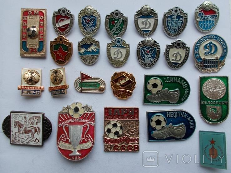 Футбольные команды и другие.  24 шт., фото №2