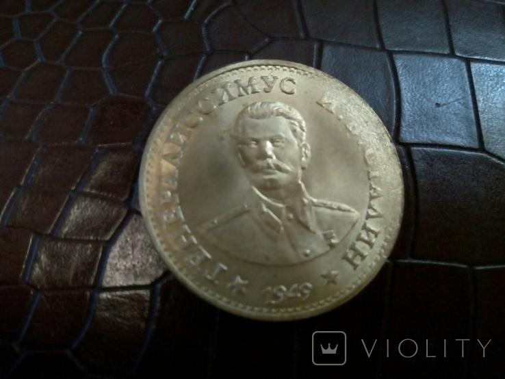 1 рубль 1949року.  - СРСР -копія / пробної/, фото №2