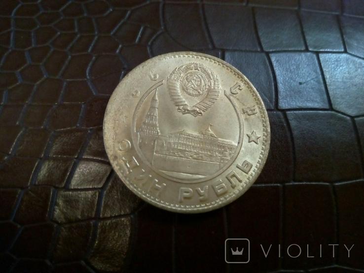 1 рубль 1949року.  - СРСР -копія / пробної/, фото №3