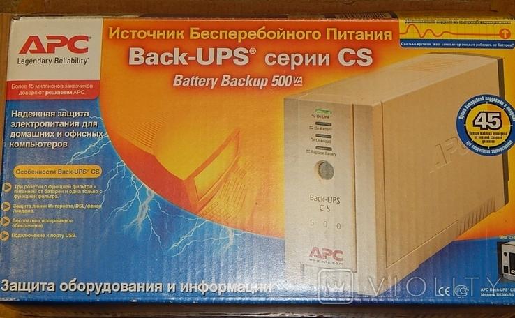 Источник бесперебойного питания APC BACK-UPS CS 500, фото №2