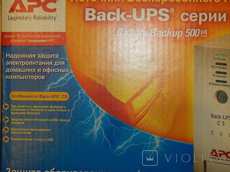 Источник бесперебойного питания APC BACK-UPS CS 500, фото №8
