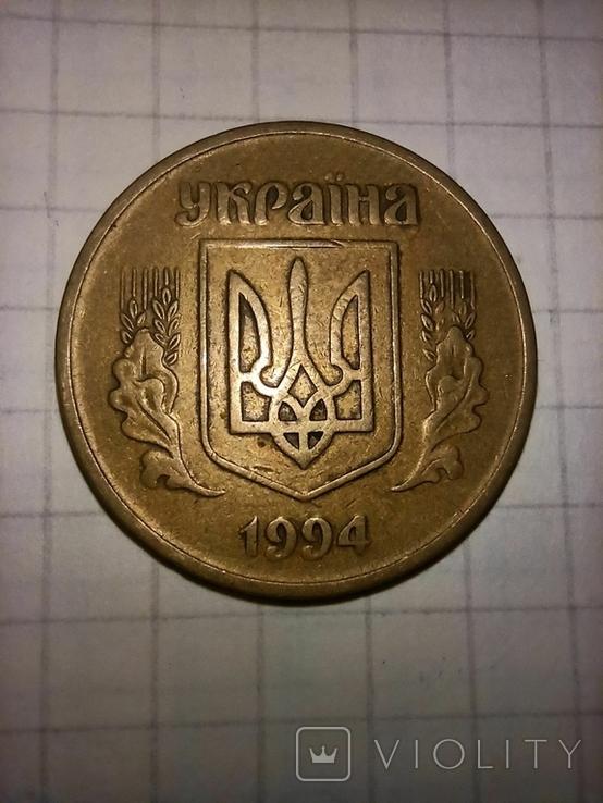 50 копеек 1994 1.2АЕс, фото №2