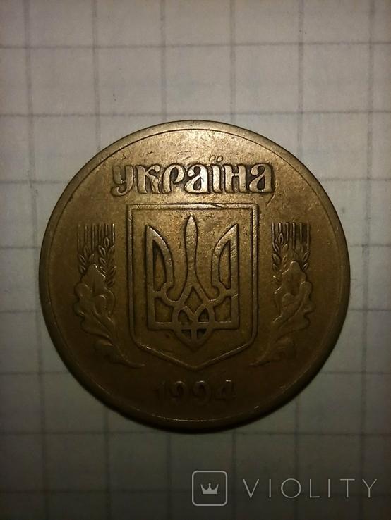 50 копеек 1994 1.2АЕс, фото №4