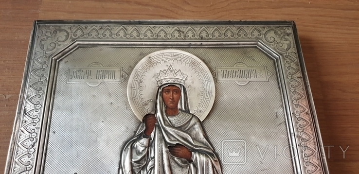Икона Св. Царица Александра, фото №3