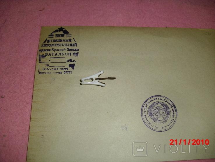 Комплект бланков, фото №2