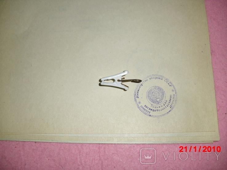 Комплект бланков, фото №8