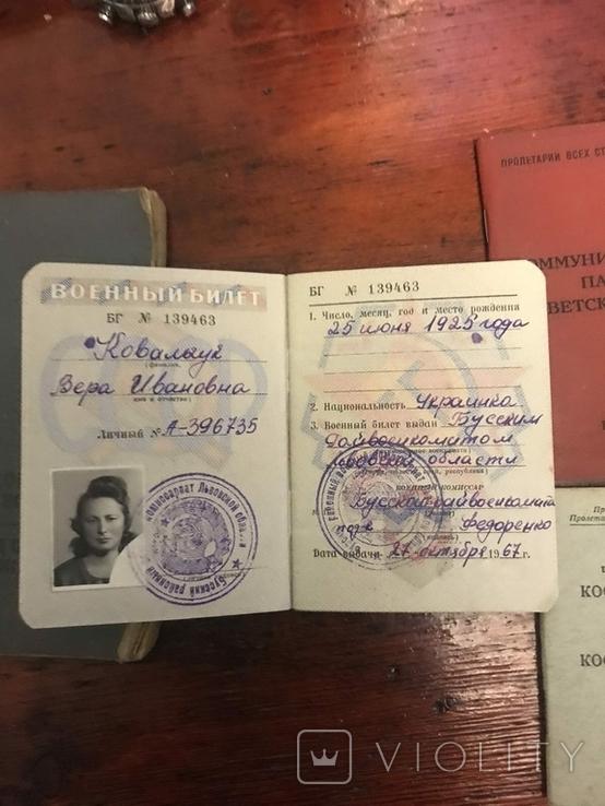 Радянські документи, фото №3