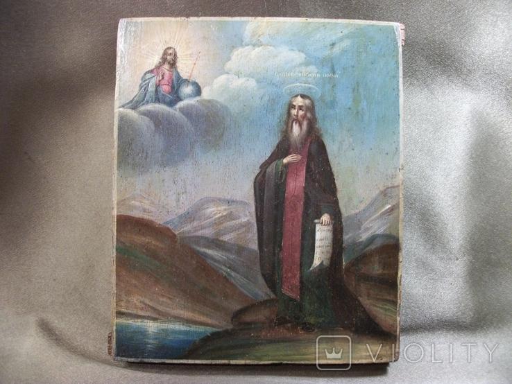 21Я16 Икона Преподобный Василий постник, Господь Вседержитель. Дерево, фото №4