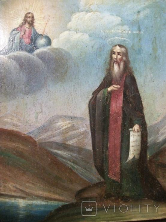 21Я16 Икона Преподобный Василий постник, Господь Вседержитель. Дерево, фото №2