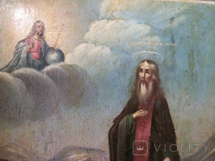 21Я16 Икона Преподобный Василий постник, Господь Вседержитель. Дерево, фото №6