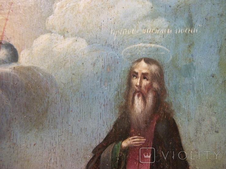 21Я16 Икона Преподобный Василий постник, Господь Вседержитель. Дерево, фото №8