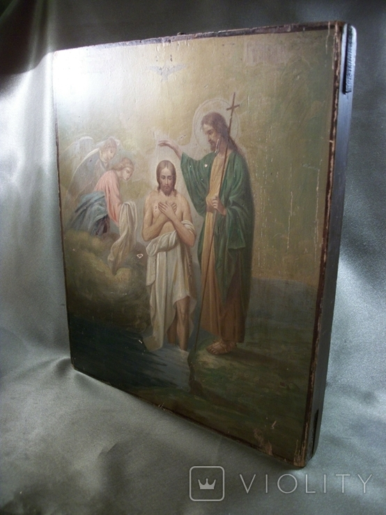 21Я18 Икона Крещение Господне. Дерево, письмо, фото №10