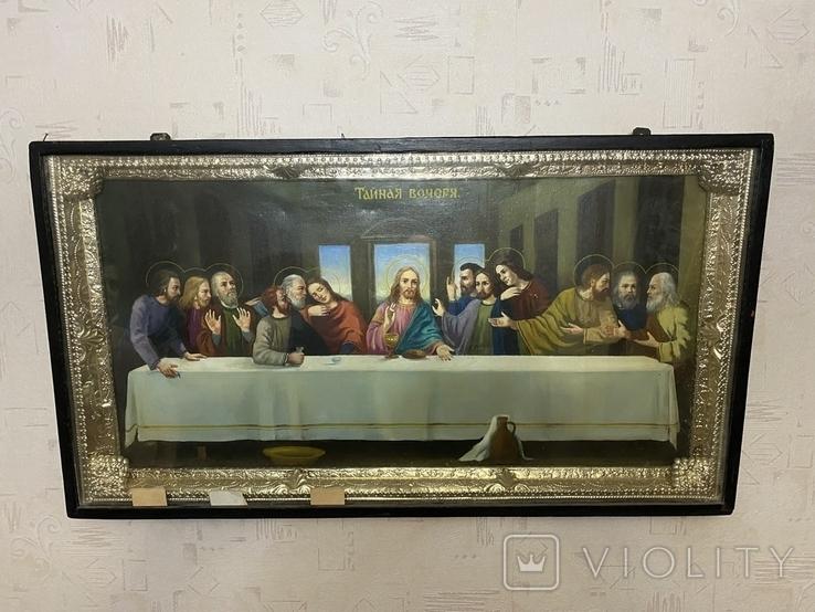 Большая икона на холсте Тайная вечеря 100х55 см, фото №2