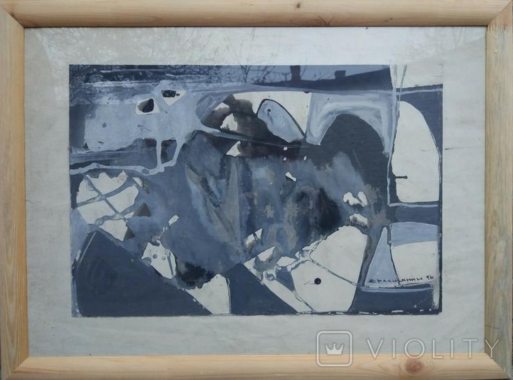 """Одесса,Е.Рахманин""""Абстрактная композиция"""", б.акрил, 58*76см в раме, 1996г, фото №2"""