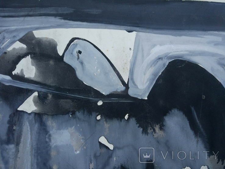 """Одесса,Е.Рахманин""""Абстрактная композиция"""", б.акрил, 58*76см в раме, 1996г, фото №10"""