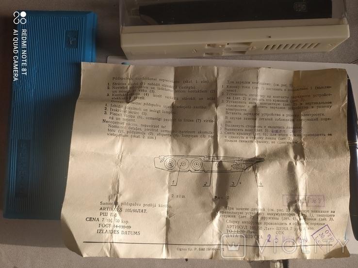 Ручки + коробки СССР, фото №7