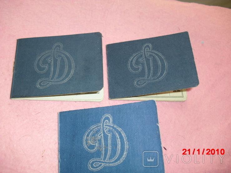 Комплект документов, фото №3