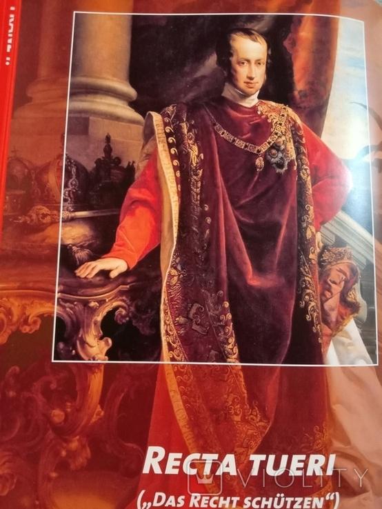 Каталог-энциклопедия монет Австрии и Австрийской империи 1806-1916, фото №4
