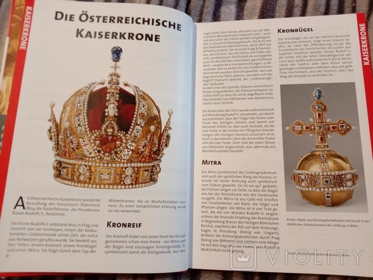 Каталог-энциклопедия монет Австрии и Австрийской империи 1806-1916, фото №5