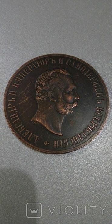 Медаль всероссийская мануфактурная выставка 1870 год копия, фото №2