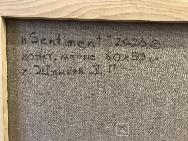"""Картина Шлыкова Д.Г.""""Sentiment"""" х/м 60х50см.2020г., фото №6"""