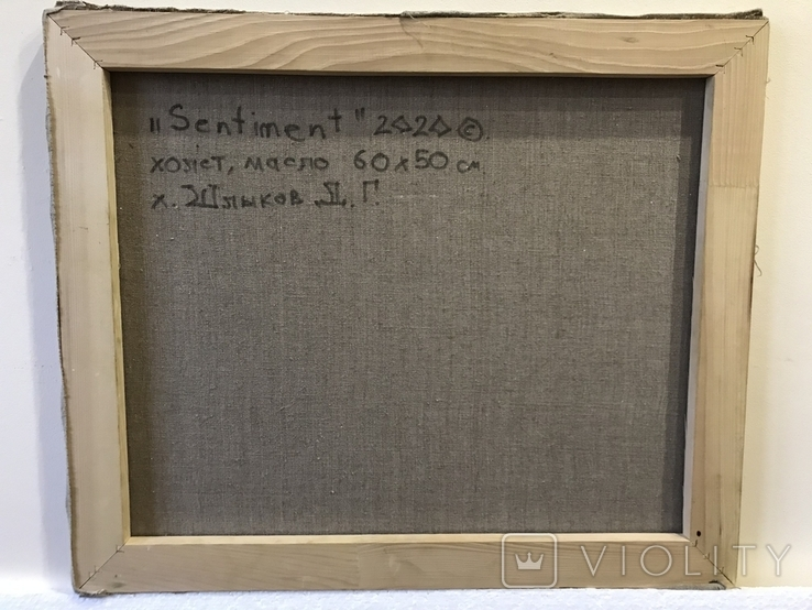 """Картина Шлыкова Д.Г.""""Sentiment"""" х/м 60х50см.2020г., фото №8"""
