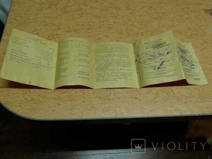 """Паспорт фотоаппарата """"Зенит"""" 1980г ГУМ, фото №4"""