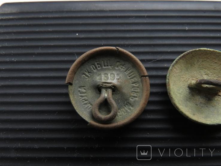 Пуговицы с гренадами, фото №8