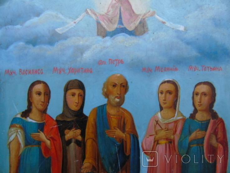 Петр , Татьяна , Мелания, Харитина , Василиса. Большая семейная икона, фото №6