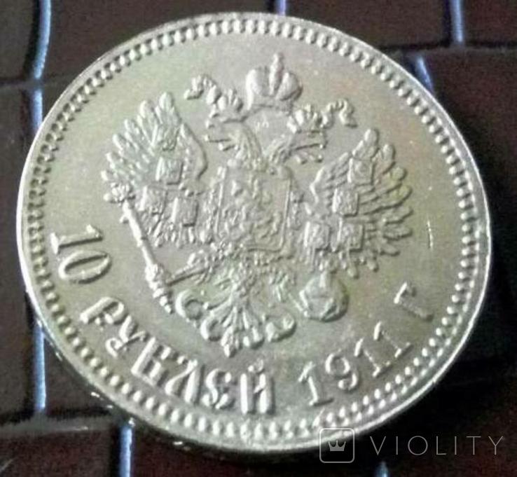 10 рублів золотом 1911 року . Копія - не магнітна, фото №2