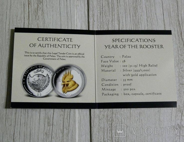Год Петуха - Высокий Рельеф - серебро 999 позолота -  тираж 500 шт. РЕДКАЯ, фото №7