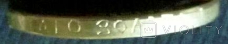 7 рублів 50 к. золотом 1897 року . Копія - не магнітна, фото №4