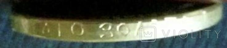 5 рублів золотом 1901 року . Копія - не магнітна , бронза, фото №4