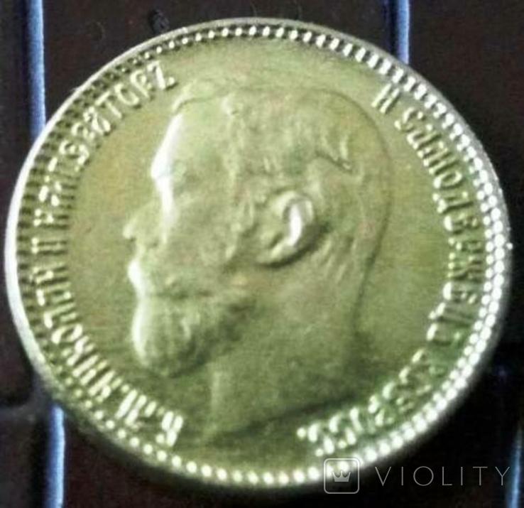 5 рублів золотом 1907 року . Копія - не магнітна , бронза, фото №3