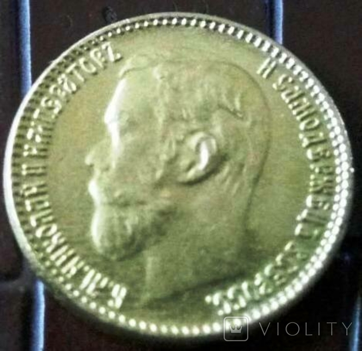 5 рублів золотом 1898 року . Копія - не магнітна , бронза, фото №3