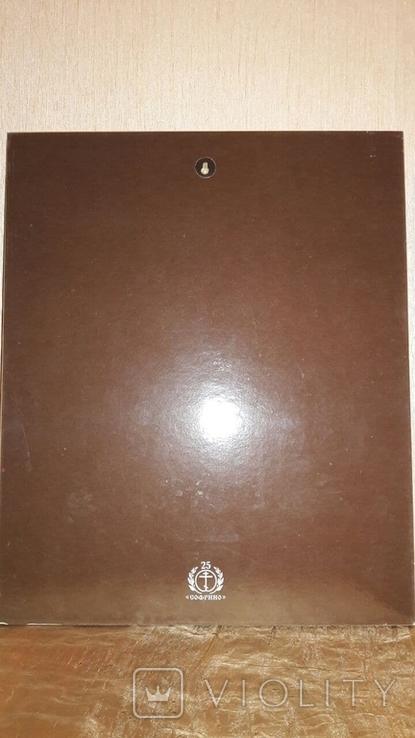 Икона Казанская Божией Матери, фото №3