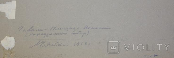 Гавана площадь Испании. Член СХ УССР Вяткин А.В., фото №6