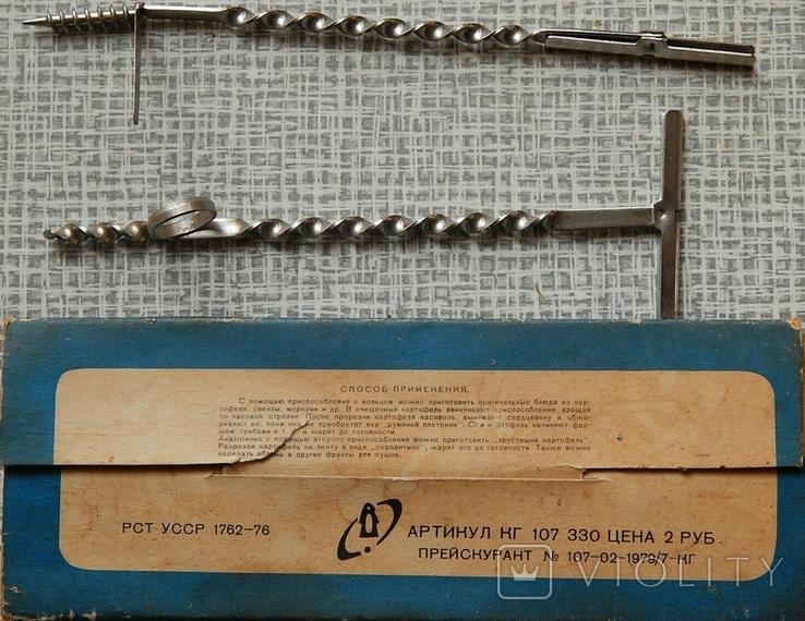 Набор приспособлений для фигурной обработки овощей и фруктов, фото №3
