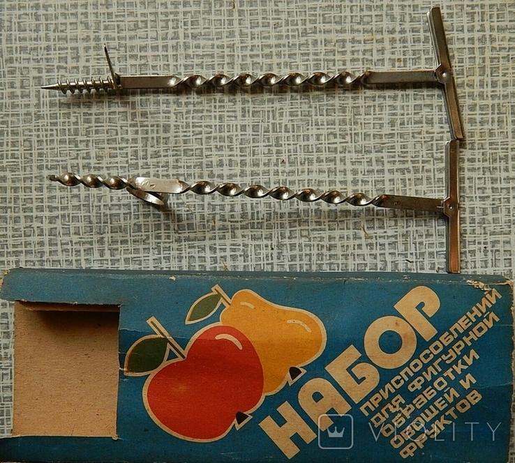 Набор приспособлений для фигурной обработки овощей и фруктов, фото №8