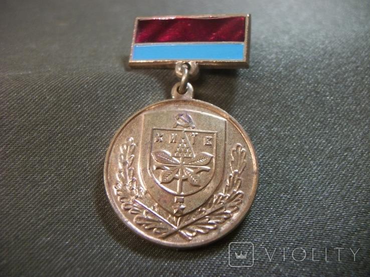 21Я1 Медаль. За образцовое благоустройство города Киева, УССР, Киев, КЮЗ, фото №3