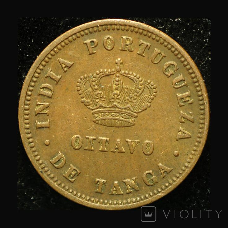 Португальская Индия 1/8 таньги 1881, фото №3