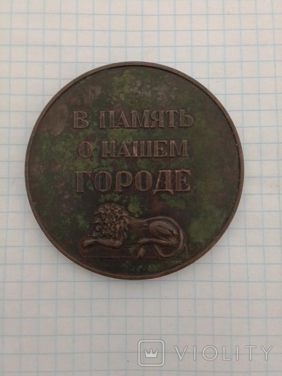 Настольная  медаль., фото №4